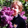 Помогите с поиском по форуму - последнее сообщение от Лина2006